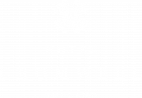 Hotel Cromwell Stevenage